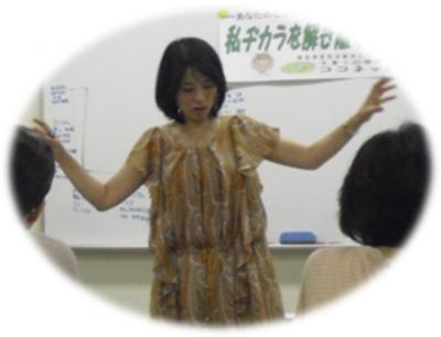 講師の才神敦子さん♪