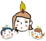 nayami